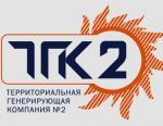 Готовность тепловых сетей Архангельска к отопительному сезону 2016-2017 гг. превысила 90%