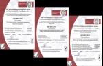 Система управления ИФАЗ соответствует международным стандартам ISO