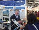 Машиностроительная Корпорация СПЛАВ представила стенд в Уфе на выставке Газ.Нефть. Технологии-2014
