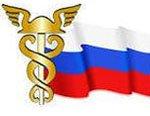 Освоение зарубежных рынков ТПА. Завершилось совещание руководителей отраслевых ассоциаций с представителями ТПП РФ за рубежом.
