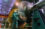 «Силовые машины» участвуют в выставке и конференции «НЕВА-2019»
