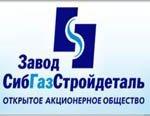 Завод «Сибгазстройдеталь» объявляет о дополнительных скидках на отводы крутоизогнутые из нержавеющих сталей