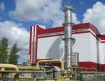 Суд не удовлетворил требования ООО «Газпром межрегионгаз Вологда» к OAO «ТГК-2»