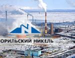 ПАО «ГМК «Норильский никель» сообщает о завершении важного этапа производственной реконфигурации