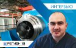 Интервью с представителями ООО «ИК «Регион 18»: «Один рубль, вложенный в оптимизацию, в среднем приносит 7-8 рублей прибыли»