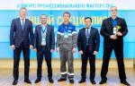 В ООО «Газпром трансгаз Ухта» определены лучшие специалисты противокоррозионной защиты