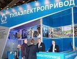ЗАО «Тулаэлектропривод» дебютировало на Арматуростроительном форуме - «Valve Industry - Forum & Expo»