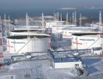 ООО «НИИ Транснефть» стало лауреатом научного конкурса в области развития Арктики