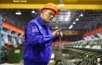 Работники «Первоуральского новотрубного завода» получили государственные награды