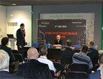 Утверждена программа Научно-технической конференции InnoValve (Конструкторские и технологические инновации в арматуростроении), которая состоится 15 апреля 2015 года в рамках II Международного Арматуростроительного Форума Valve Industry Forum & Expo-201