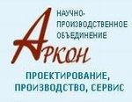 НПО Аркон освоило улучшенную конструкцию регуляторов перепада давления