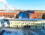 «Уралхиммаш» изготовит продукцию для Соликамского магниевого завода