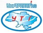 ДК«Укртрансгаз» объявила о готовности Украинской ГТС к зиме