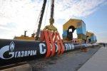 В 2010 г. Газпром увеличит закупки арматуры для газопроводов