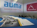 AUMA, интервью с техническими руководителями компании: о новинках и продуктах, представленных в рамках выставки MIOGE/Нефтегаз-2013