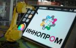 Промышленная группа «БИРС» приняла участие в международной выставке «ИННОПРОМ-2018»