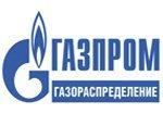В Санкт-Петербурге прошло ежегодное совещание руководителей газораспределительных организаций России