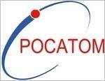 Росатом лидерует по строительству в Европе атомных электростанций