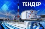 Компания «Транснефть» опубликовала аукцион на поставку шиберных задвижек