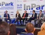 На форуме InPark-2016 обсудили развитие индустриальных парков
