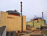К 2030 году в России планируют начать эксплуатацию 19 новых блоков АЭС