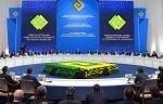 «ТМК» приняла участие в заседании Совета иностранных инвесторов