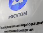 «Росатом» приглашает изготовителей в РФ и за рубежом к профессиональному обсуждению закупаемой продукции