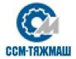 «ССМ-Тяжмаш» отгрузило части магистральных насосов для ОАО «АК «Транснефть»