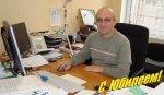 Юбилей зам.генерального директора ЗАО НПФ ЦКБА - Дунаевского С.Н.
