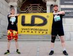 Команда LD приняла участие в международном марафоне
