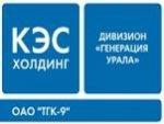 В 2011 году на реконструкцию энергообъектов ЗАО «КЭС» в Пермском крае будет инвестировано 500 млн рублей