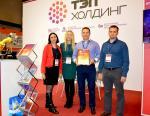 Бийский котельный завод представил газомазутную горелку ГМВТ2-18 на выставке «Котлы и горелки-2016»