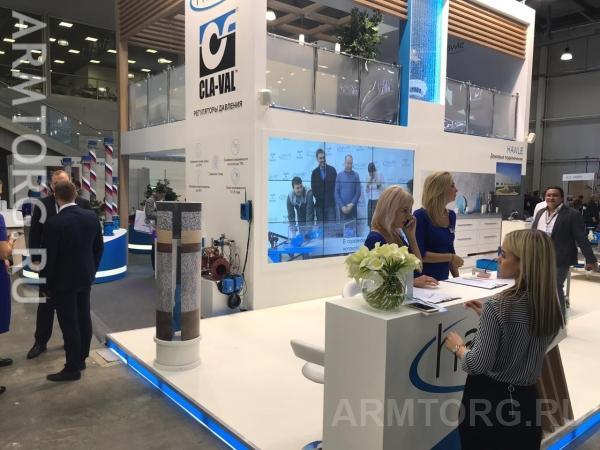 Водный форум ЭКВАТЭК - 2018 - Изображение