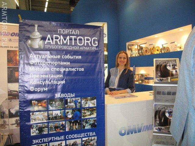ACHEMA -2015 - ARMTORG.RU и Вестник арматурщика приглашают! - Изображение
